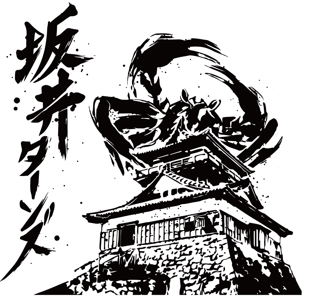 坂井市の移住支援サイトSAKAI-TURNs